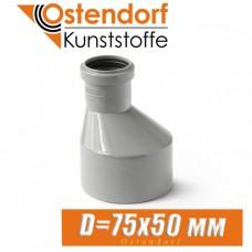 Муфта переходная Ostendorf D75x50 мм