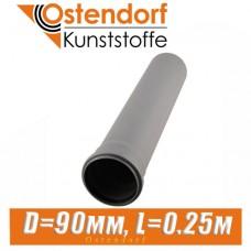 Труба канализационная Ostendorf D90мм, L0,25м
