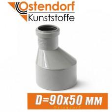 Муфта переходная Ostendorf плоская D=90х50 мм