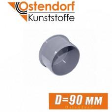 Заглушка канализационная Ostendorf D90 мм
