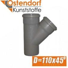 Тройник канализационный Ostendorf D110x45 град.