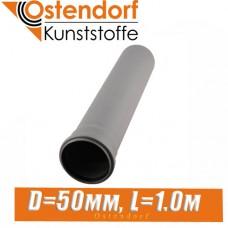 Труба канализационная Ostendorf D50мм, L1м
