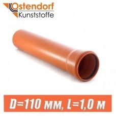 Труба канализационная ПВХ Ostendorf D110 мм, L1 м