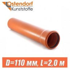 Труба канализационная ПВХ Ostendorf D110 мм, L2 м