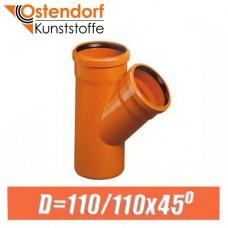 Тройник канализационный ПВХ Ostendorf D110/110x45 град.