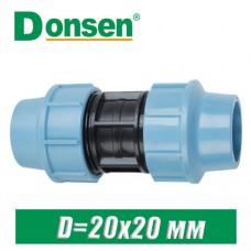 Муфта соединительная Unidelta D=20x20 мм