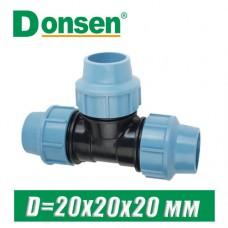 Тройник ПЭ Donsen D=20x20x20 мм