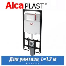 Инсталляция Alcaplast AM1101/1200 Sádromodul Slim