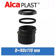 Переход для инсталляции Alcaplast M907 D=90/110 мм