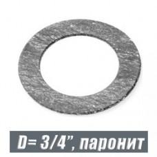 Прокладка паронитовая для резьб D=3/4
