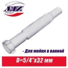 Гофрированная трубка Анипласт D1 1/4X32 мм