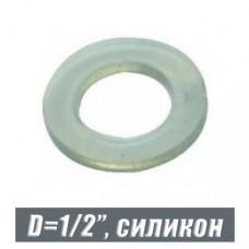 Прокладка силиконовая для резьб D=1/2
