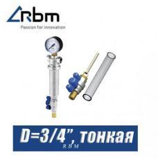 Фильтр тонкой отчистки RBM D3/4