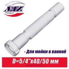 Гофрированная трубка Анипласт D1 1/4X40/50 мм