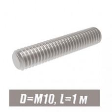 Шпилька М10, 1м