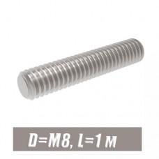 Шпилька М8, 1м