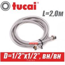 Гибкая подводка Tucai 1/2x1/2, L2,0м, г/г
