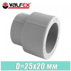 Муфта соединительная переходная Valfex D20x25мм