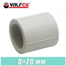 Муфта соединительная Valfex D20мм