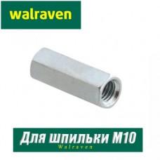 Соединительная муфта Walraven BIS М10x30 мм