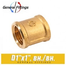 Муфта латунная General Fittings D1x1, вн./вн.